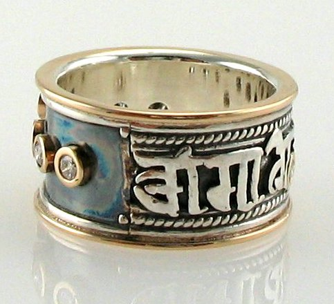 the finished ring